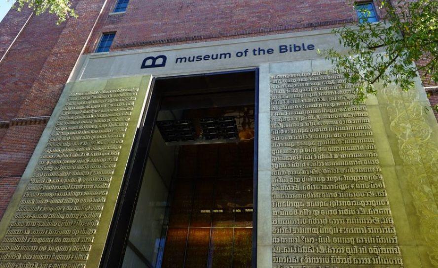 В Вашингтоне открыт Музей Библии
