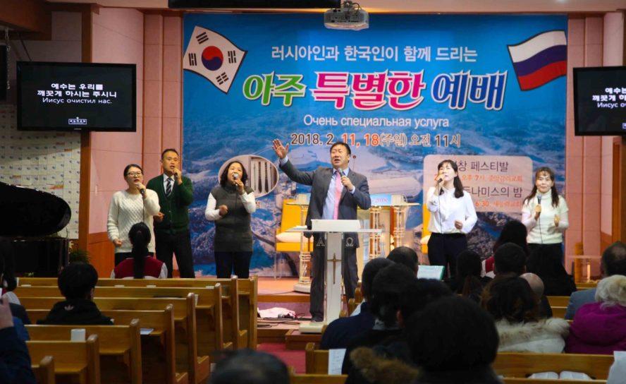 Знаете ли вы, что Южная Корея – один из крупнейших «экспортёров» Евангелия в мире?