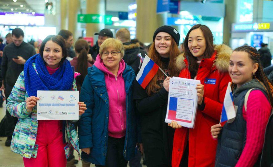 Волонтёры евангельских церквей Сибири прибыли на Олимпиаду в Южную Корею