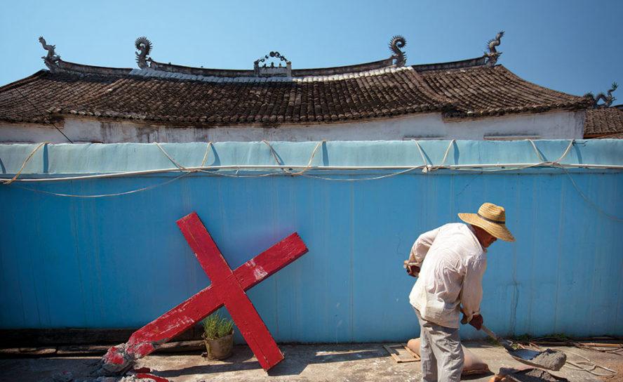 Крест и китайская церковь