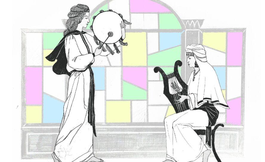 Музыка в библейскую эпоху