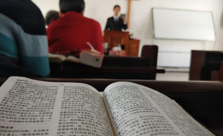 Служение в Китае: большие возможности, большие запреты